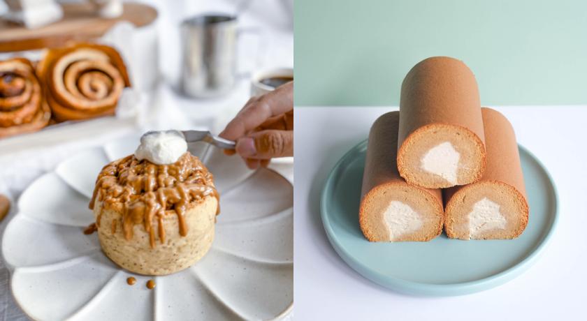 泰奶肉桂捲、香濃生乳捲一次打包!「低GI棕櫚糖甜點」宅配到家