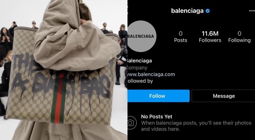 又一精品告別社群?Balenciaga清空IG網狂猜為「這件事」