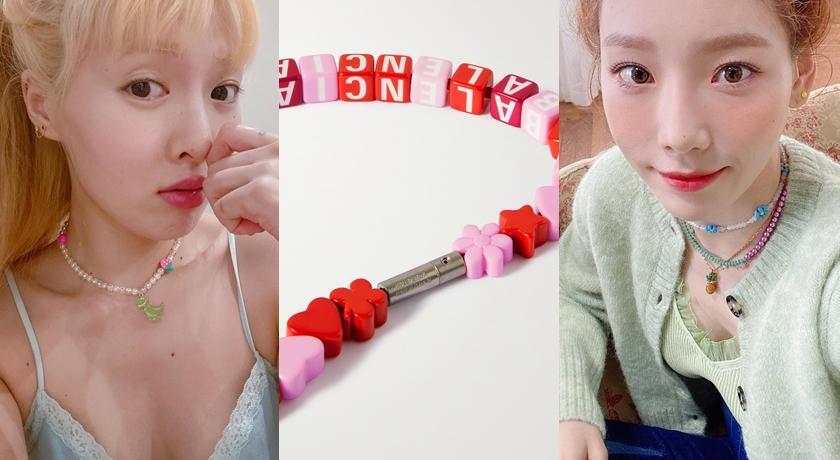 越塑膠越流行?太妍、泫雅都愛的「DIY手工串珠」紅到時尚大牌一條賣2萬6
