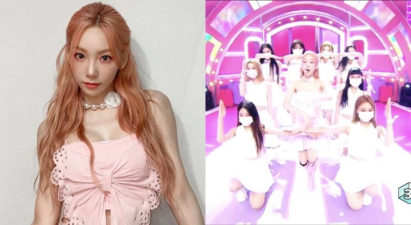 太妍宣傳期不幸遇南韓疫情升溫!舞者登台唱跳「全戴上口罩」