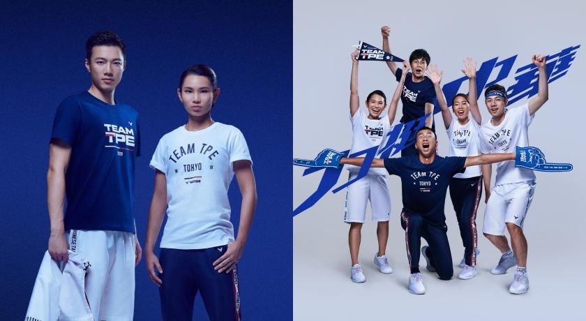 東奧各國制服比拚!台灣隊「梅花窗花」撐腰、「這國家」讓選手自己來!