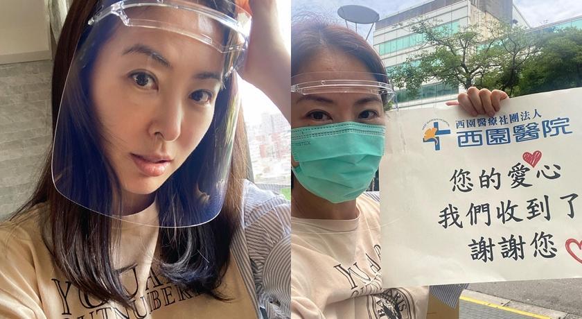 「防疫女神」賈永婕又來了!攜手台灣資生堂贈「美肌防疫包」挺醫護