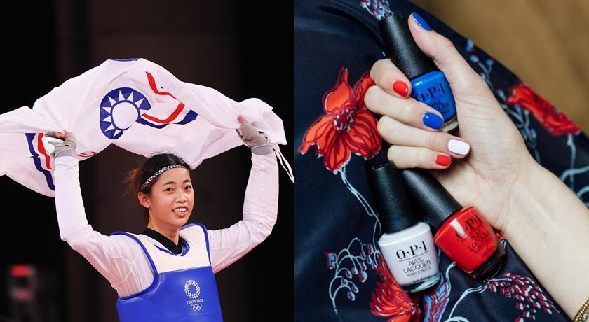 Fighting 為台灣隊加油!東奧「應援色」搽起來力挺選手