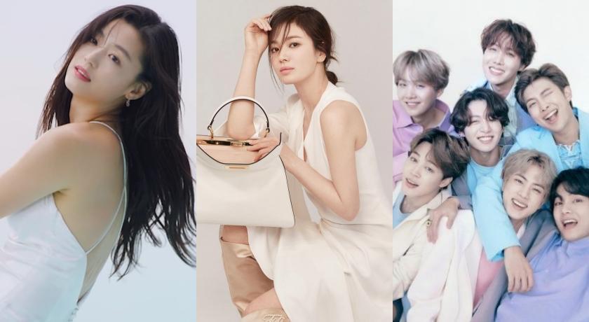 宋慧喬連前十名都沒有!韓國廣告身價最高明星還「自降代言費」?