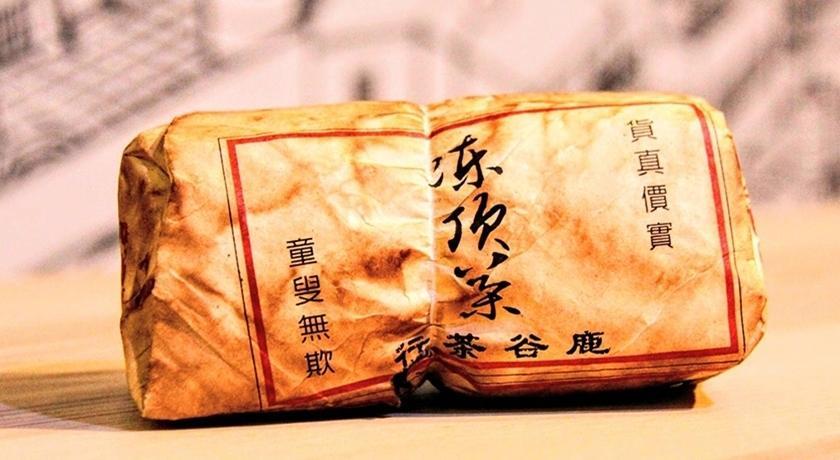 投資藝術品、古董老件不稀奇!「藏茶如藏金」揭開台灣陳年烏龍茶珍藏奧秘