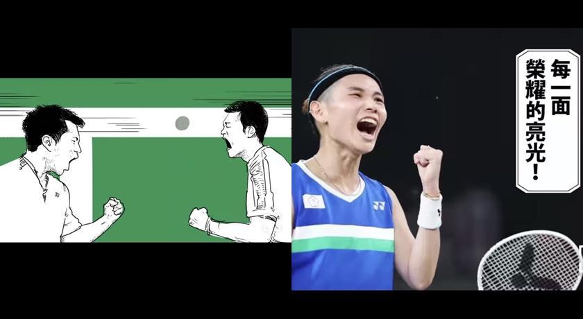 小英總統感謝奧運台灣之光!三分鐘「動漫影片」網友全哭了