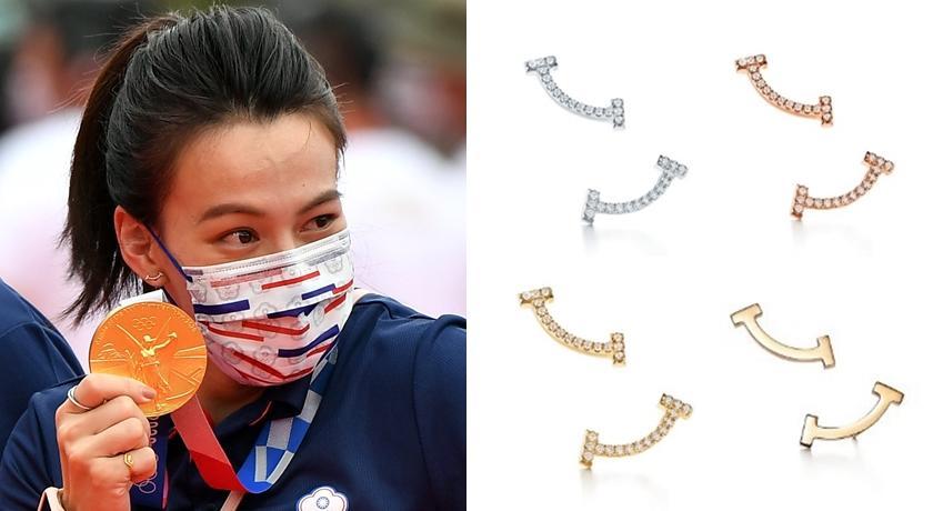 郭婞淳戴「微笑耳環」連眼睛都在笑!女神同款選擇還有這些