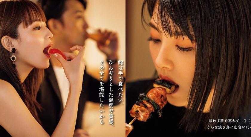 渡邊美波、橋本環奈互尬美食超養眼!「想跟她一起吃飯」引鄉民暴動