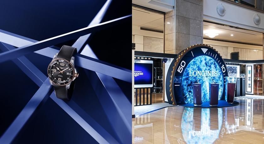 2021 最新款 VS. 60 年代古董款!潛水錶「古今對比」超精采