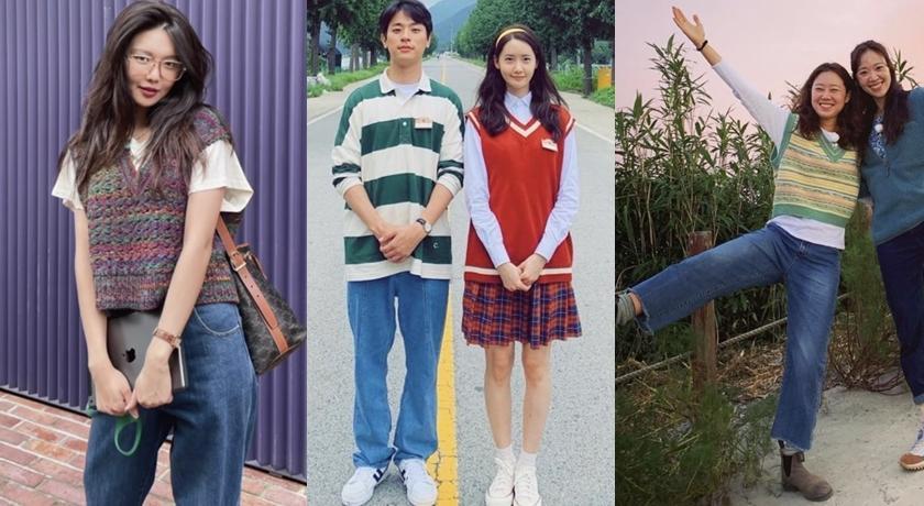 韓國女星全在穿「爺爺背心」!潤娥、孔曉振私服搭配超精采