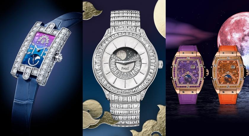 手錶上一輪明月陰晴圓缺超美!原來中秋節也可「讀時賞月」