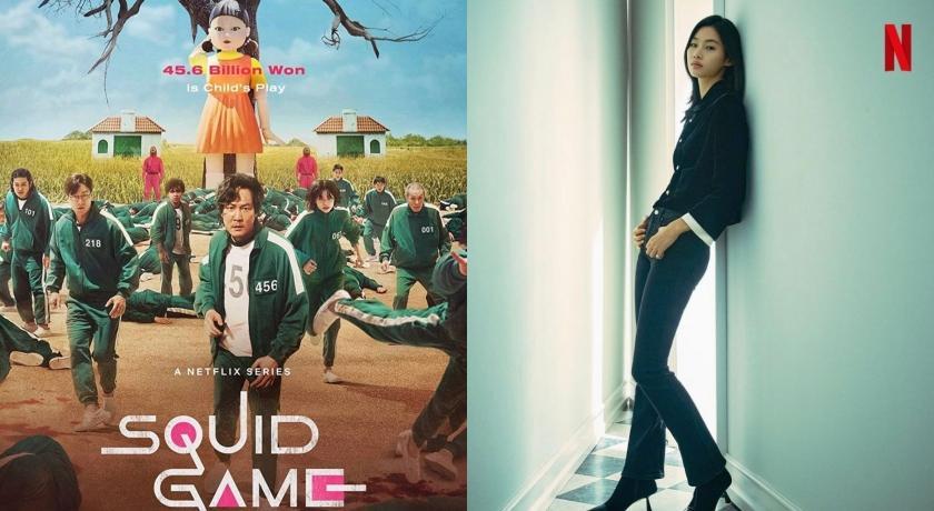 《魷魚遊戲》登全球榜第二!「她」集滿四大時裝週初跨足戲劇就當女主角