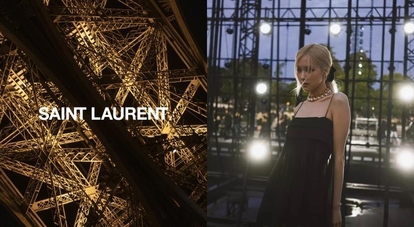 聖羅蘭大秀重返夜巴黎!Rosé平口迷你裙「正面透視」秒殺全場