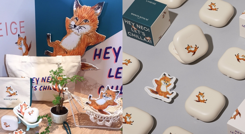 Jennie、楊冪都愛的「小狐狸」來了!奶油系氣墊全台1000個超限量開賣