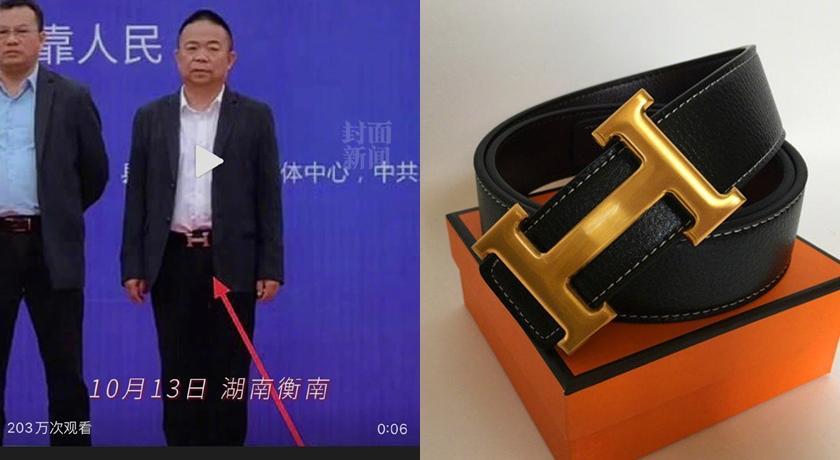 中國書記被拍到繫「愛馬仕皮帶」!怕惹收賄爭議急稱:是地攤假貨