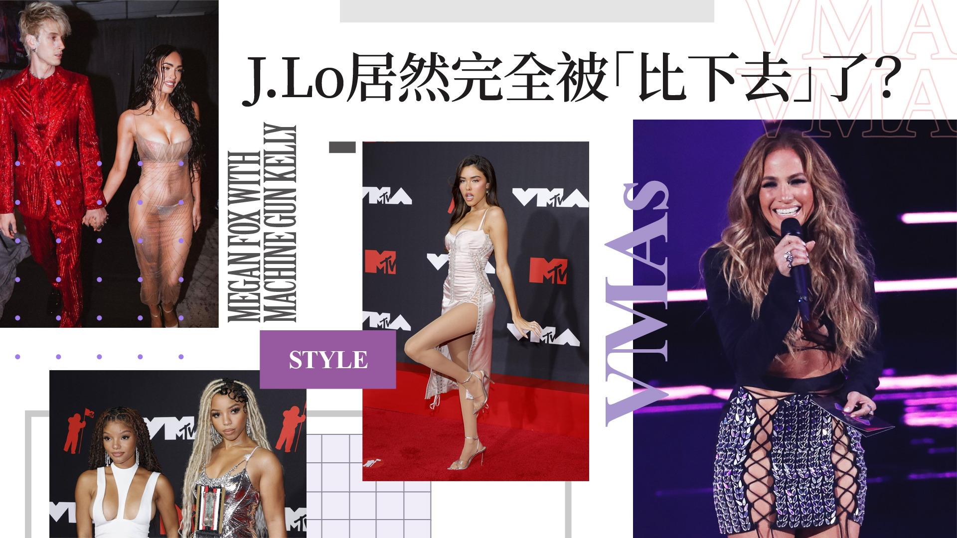 J.Lo趕場VMAs「撐爆上衣」不夠看?她「只遮三點」搶盡鋒頭