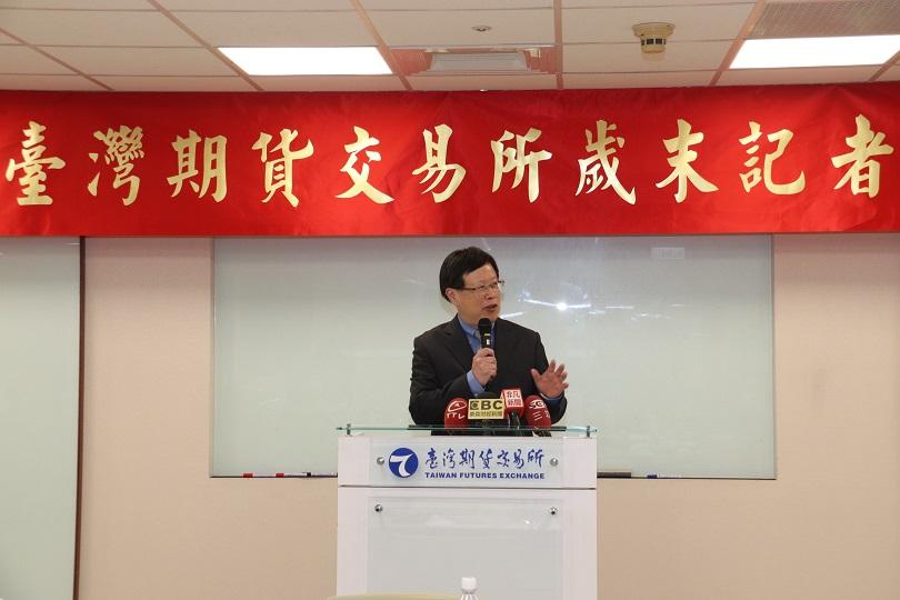 臺灣期貨市場交易量再創歷史新高