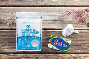 小蘇打+白肥皂 除臭去污最佳組合
