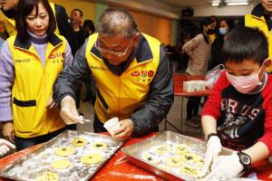 昇恆昌董座做公益 傳遞跨世代關懷