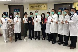 臺中榮民總醫院首開電子煙特別門診