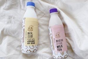 奶控必喝!今夏最純鮮奶茶是這瓶
