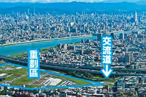 下交流道直接IN!台北萬人迷重劃區