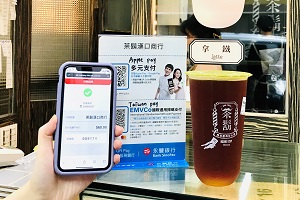永豐首創 自然人特約商店一站式線上申辦