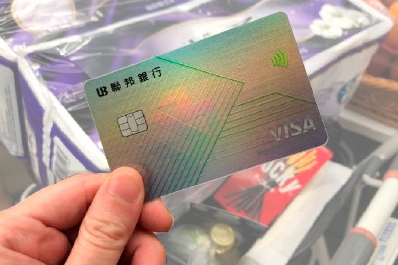刷卡宅優惠!聯邦卡大方送