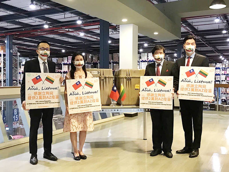 《TAIPEI TIMES》 Donated jabs arrive from Lithuania