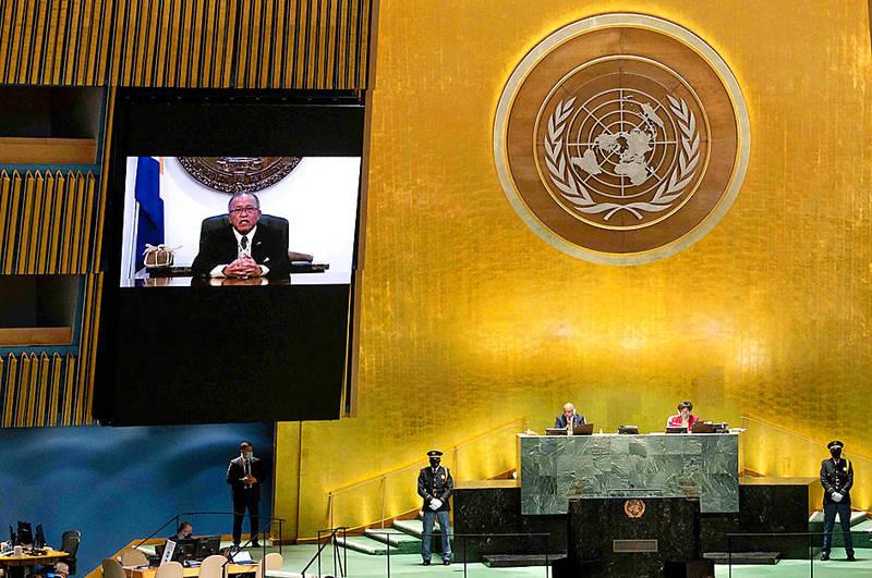 《TAIPEI TIMES》 Marshall Islands backs Taiwan's inclusion at UN