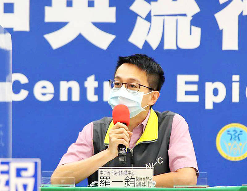 《TAIPEI TIMES》 CECC to allow self-paid antibody tests based on guidelines
