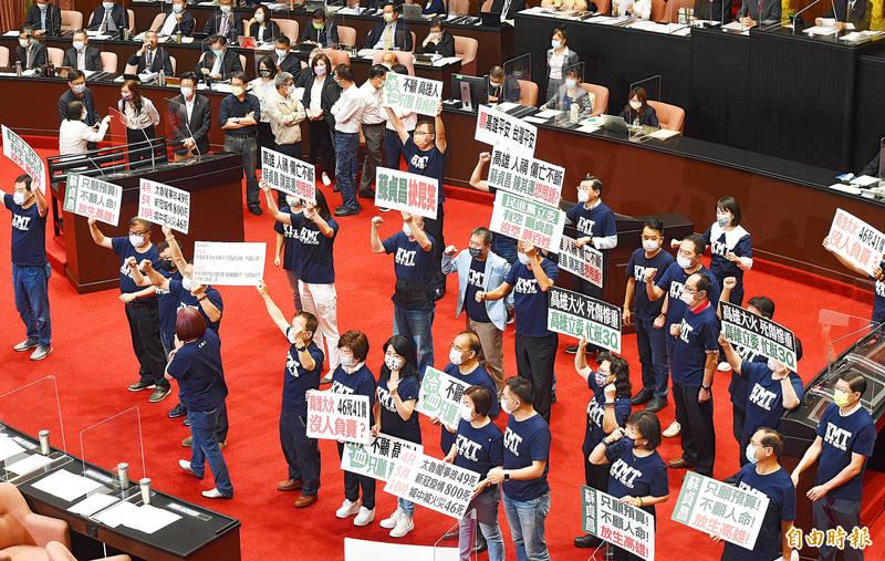 《TAIPEI TIMES》 KMT attempts to block premier