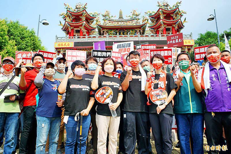 《TAIPEI TIMES》 Groups urge 'no' on Chen recall