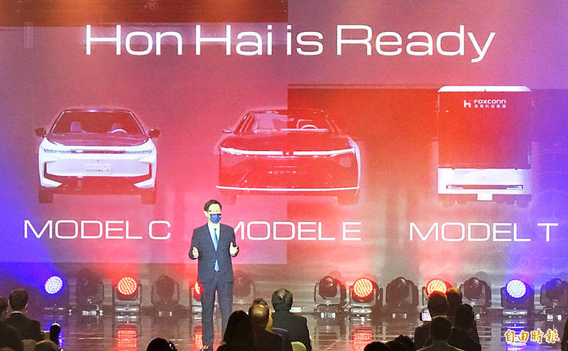 《TAIPEI TIMES》 Hon Hai unveils three electric vehicle models