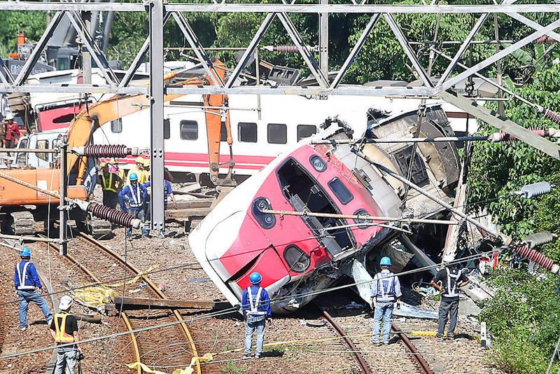 《TAIPEI TIMES》 Puyuma Express driver ruled responsible