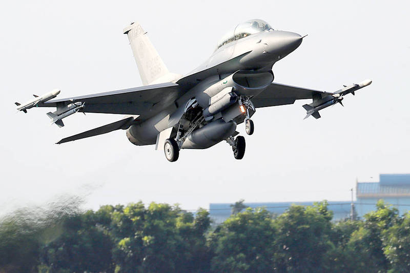 《TAIPEI TIMES》 Air force drills test defense skills in Pingtung County