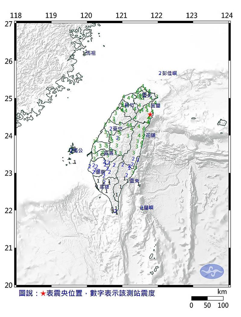 《TAIPEI TIMES》 Quakes cause injuries, damage