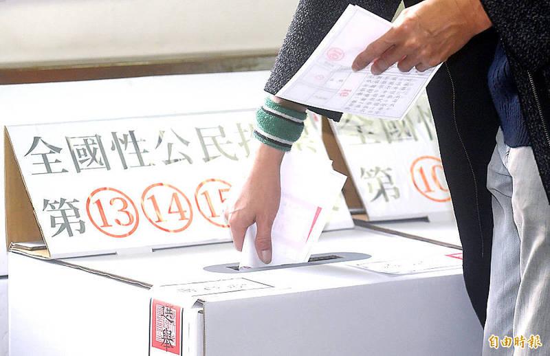 《TAIPEI TIMES》 DPP urge more outreach ahead of December vote
