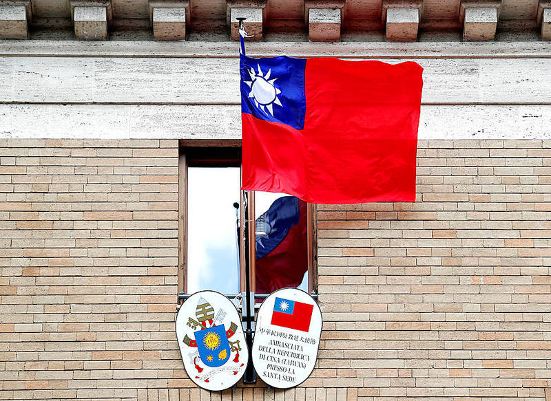 《TAIPEI TIMES》 Taiwan-Vatican diplomatic relations stable, ministry says followi