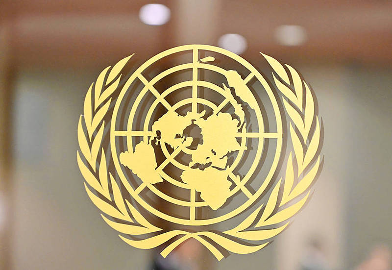 《TAIPEI TIMES》 Ministry calls on UN to resist Beijing