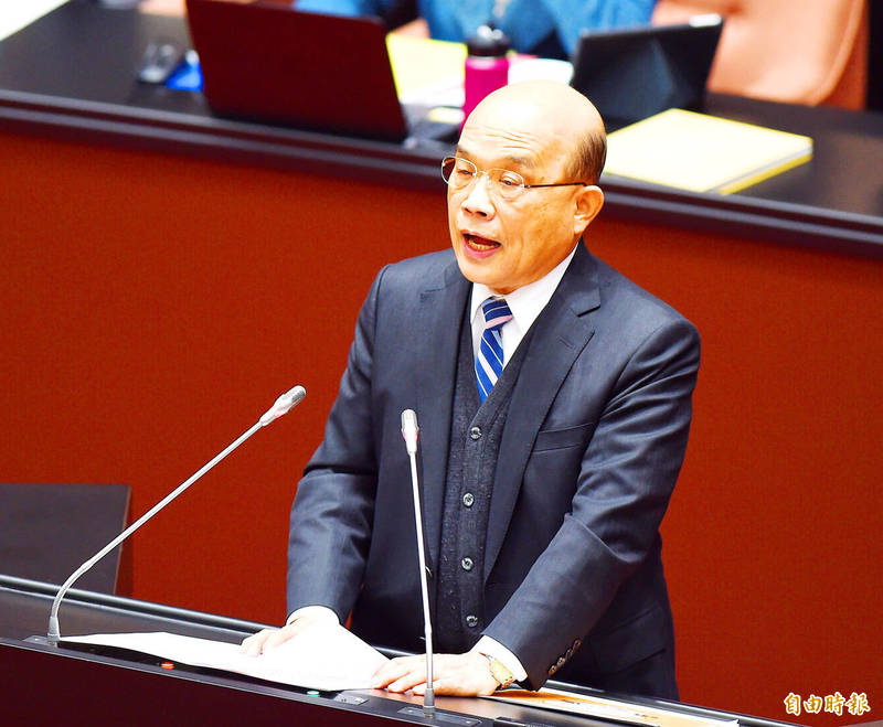 《TAIPEI TIMES》 Cabinet lays out goals for new session