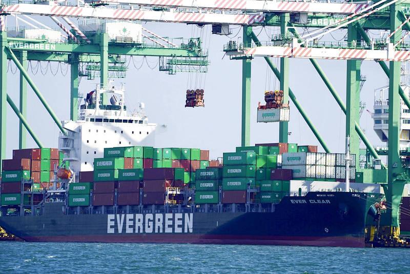 《TAIPEI TIMES》 Exports soar as global demand picks up