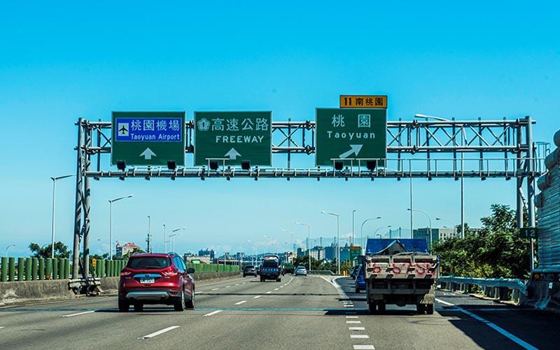 京澄無為 中路最美風景 十分鐘抵國門