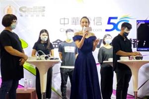 中華電信5G饗宴 獨家VR直播金鐘獎