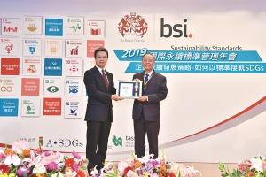 南華大學永續發展五冠王 連兩年註冊率逾95%