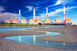 中火環保很給力!空污排放砍半