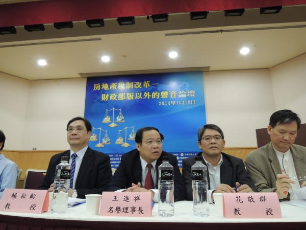 自由開講》台灣稅制警訊!