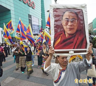 自由廣場》為什麼要西藏獨立?