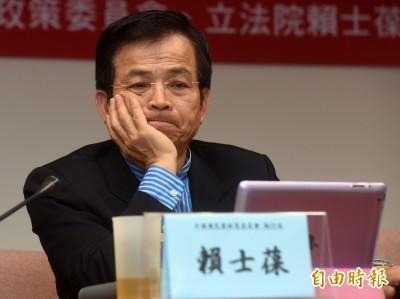 自由開講》陳長文有臉說別人「追殺法治」!
