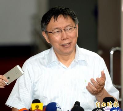 自由開講》台北市民不是輸家,戴錫欽才是